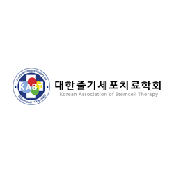 Korean Association of Stemcell Therapy